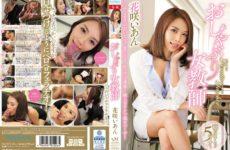 JAV HD PGD-835 Pacifier Woman Teacher Hanasaka Comfort
