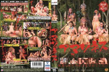 JAV HD SDDE-628 Amazones ~ Shimotsuki Runa, Mishima Natsuko, Yuzuki Aisha, Katou Rei, Sakuraba Hikari