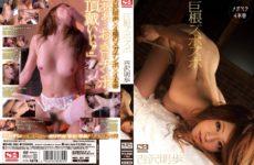 JAV HD SNIS-085 Cock Zubozubo Akiho Yoshizawa