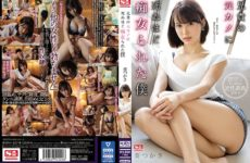 JAV HD SSNI-827 I Was A Slut Enough To Die In My Older Brother Kano Tsukasa Aoi