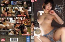 JAV HD SSNI-829 Sex Syndrome Kyoku Kano Yura