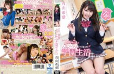JAV HD STAR-926 Aoyama Dare Love Popular Idols That Will Make Everyone Jealous Yari Revolving School Life