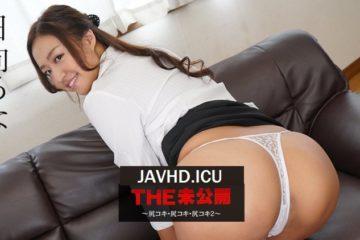 JAV HD THE Unpublished: Butt! Butt!! Butt!!! Vol 2 – Runa Hinata THE 未公開 〜尻コキ・尻コキ・尻コキ2〜 日向るな – 無修正動画 カリビアンコム