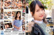 JAV HD ZEX-394 Abe Mikako Debut 8th Anniversary 8 Hours Best Premium VOL.3