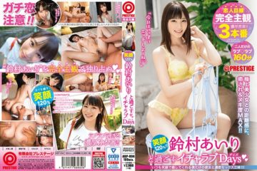 JAV HD ABP-994 Smile 120%! !! Suzumura Airi Spending Icharab Days Lover's Eyes Complete Subjectivity 3 Production