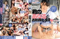 JAV HD APD-002 I'll Be Disturbing You.-A Visit To The Buttocks For Beginners Who Ejaculates Very Dry- Urara Hanane