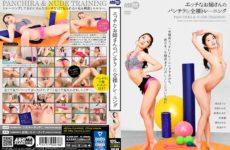 JAV HD ARM-899 Naughty Sister's Panchira & Naked Training