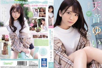JAV HD CAWD-112 Newcomer! Kawaii Exclusive Debut ~ Yui Amane 18 Years Old New Age Idol Born