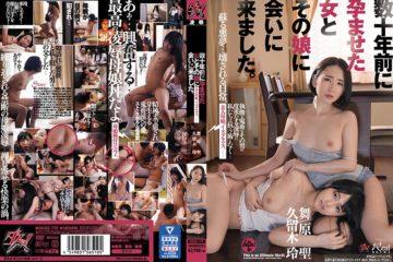 JAV HD DASD-719 Beautiful Mother And Daughter, Itadakimasu. I Came To See A Woman And Her Daughter Who Were Conceived Decades Ago. Rei Kuruki Sei Kihara
