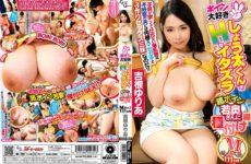 JAV HD GVH-099 Boyne Love Shota-kun's H Mischief Yuria Yoshine