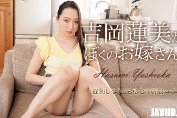 JAV HD Hasumi Yoshioka is My Bride