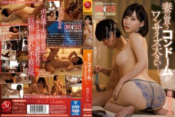 JAV HD JUL-251 The Condom My Wife Buys Is One Size Larger. Eimi Fukada