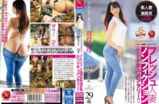 JAV HD JUY-628 Fresh Married Wife Nonfiction Cum Documentary! ! Slender Beautiful Big Butt Actor Homemaker 29 Years Old Yuri