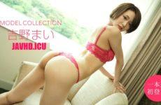 JAV HD Model collection Mai Yoshino