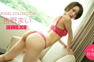 JAV HD Model collection Mai Yoshino