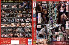 JAV HD NSPS-925 Unscrupulous Situation Sex