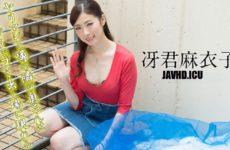 JAV HD No-bra Wife in the Morning – Maiko Saegimi