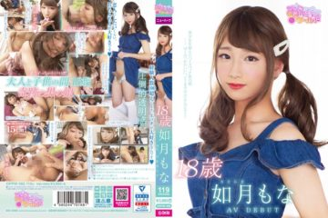 JAV HD OPPW-068 18-year-old Mona Kisaragi AVDEBUT The Daughter Of A High-spec Man Beyond A Beautiful Girl