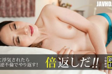 JAV HD Revenge of a cheating married woman! Reverse adultery double-up