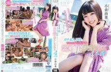 JAV HD STAR-969 Ogura Yuri Gagi Amateur Men And The First Dokki Doki Daito Pencil Grocery SEX 4 Production!