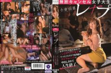 JAV HD STARS-248 Unauthorized Cancellation Female College Student Rex P Ogura Yuna A High-spec Girl Enough To Be Decided As A Female Announcer Is Only This And It Is Vaginal Cum Shot At A Pub Part-time Job And The Life Ends