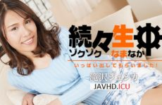 JAV HD Sex Heaven: She Got Multiple Cumshots! – Jessica Takizawa