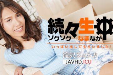JAV HD Sex Heaven: She Got Multiple Cumshots! – Jessica Takizawa