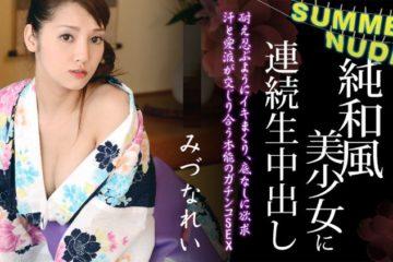JAV HD Summer Nude: Mutiple Penetrations into an Elegant Hottie in Yukata – Rei Mizuna