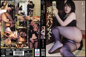 JAV HD ATID-433 Mourning Wife's Wet Pantyhose Mizuki Yayoi