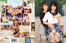 JAV HD BBAN-288 Students And Teachers. Forbidden After School Lesbians Too Loved The Appearance Of A Female Student Who Worked To Study To Want To Enter A Desired School... Hinata Koizumi Kana Morisawa