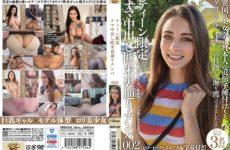 JAV HD CRDD-002 Teen Limited Raw Creampie Western Backstreet Nampa 002
