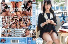 JAV HD DASD-730 Uniform Boy Angel Yura
