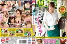 JAV HD DOCP-252 No Way No Bra! ? I'm Excited To See A Small Breasts Beauty Clerk Work Without Noticing The Nipples That Got Crunchy... 5