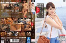 JAV HD DVAJ-305 Dense Cum Shot Intercourse Without Convenient Mistress And Contraception. Case01 Honoka (27) Mihara Honoka