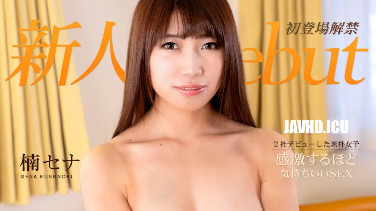 JAV HD Debut Vol 62: Slender Cutie Spreads Her Pussy and Has the Bestest Sex Ever! – Sena Kusunoki