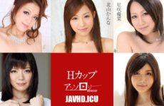 JAV HD H-Cup Anthology – Kanna Kitayama, Rie Tachikawa, Nao Mizuki, Yuna Hoshizaki, Meisa Hanai