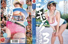 JAV HD JUC-611 Mrs. Jogging 3 Hitomi
