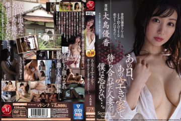 JAVHD JUL-323 I Will Never Forget The Married Woman I Met At That Vacant House That Day. Yuka Oshima