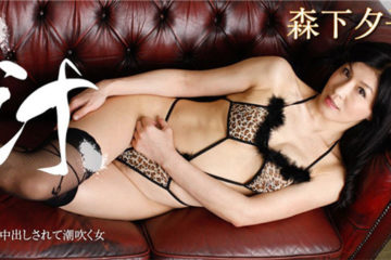 JAV HD Juice Squirting Woman Yuko Morishita