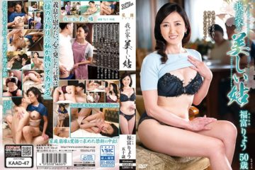 JAV HD KAAD-47 Beautiful Mother-in-law Ryo Fukutomi