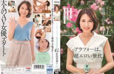 "JAV HD KIRE-002 41-year-old Active Beauty Artist Who Combines ""beauty"" And ""intelligentness"" Mariko Sada AV DEBUT"