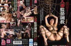 JAV HD KUM-006 Married Woman Confinement Training Noai Kasai Nozomi Haneda Yui Hatano Rei Takatsuki