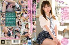 JAV HD MMUS-044 Small Devil Provocative Girl Ichika Matsumoto