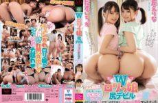 JAV HD MVSD-439 W Lori's Girl Ass Devil With A Plentiful Raw Ass, Ji Port Friend Pakkun Small Devil Sandwich Ichika Matsumoto Erina Oka