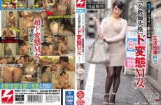 "JAV HD NNPJ-401 Even Though I Am In Charge Of Life Guidance That Pays Close Attention To The Students, I Sprinkle Every Week At An Online Drinking Party ... I Met A ""disqualified Female Teacher"" De Transformation M Woman."