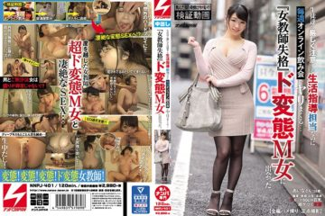 """JAV HD NNPJ-401 Even Though I Am In Charge Of Life Guidance That Pays Close Attention To The Students, I Sprinkle Every Week At An Online Drinking Party ... I Met A """"disqualified Female Teacher"""" De Transformation M Woman."""