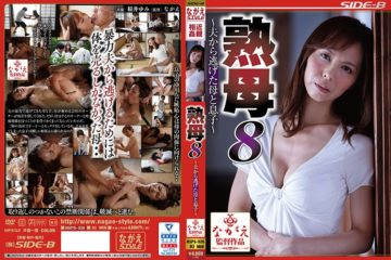 JAV HD NSPS-926 Mature Mother 8-Mother And Son Escape From Husband-Yumi Sakurai