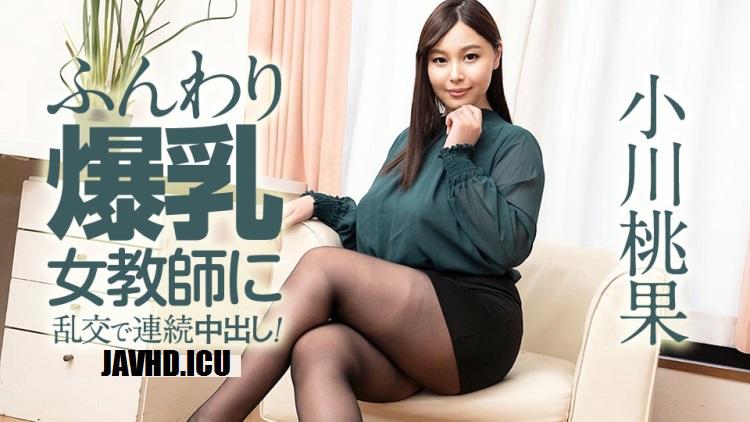 JAV HD Orgy Two Cum Shots in a Voluptuous Female Teacher – Momoka Ogawa