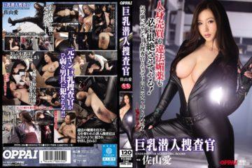 JAV HD [PPPD-394] (English sub) Big Undercover Investigator Sayama Love