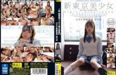 JAV HD SABA-644 # New Uniform Girl Warikiri Back ¥ Wanted 03 Deputy General Manager Of Basketball Division Mitsuha